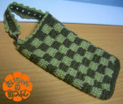 Pouch1017_2