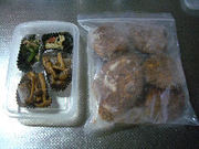 Frozenfoods