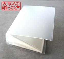 Cardcase1_2