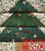 Christmastree1027