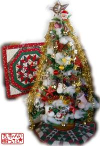 Christmastree1120_1