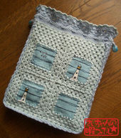 Marinepouch2_1