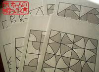 Pattern0301