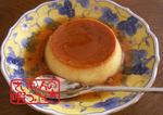 Pudding822
