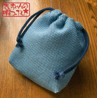 Teoripouch1_2