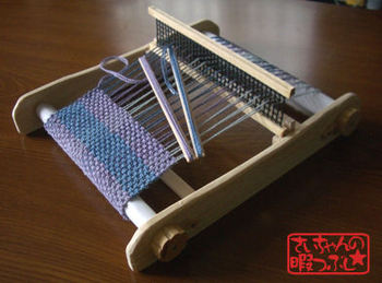 Weaving_machine1115