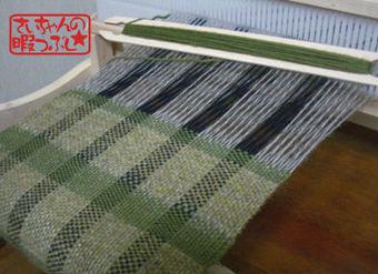 Weavingmachine