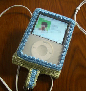 iPodカバー