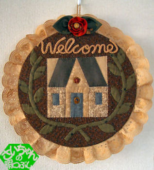 Welcome0213