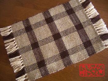 手織りのお土産