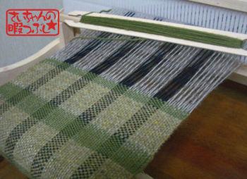 新しい暇つぶし用に…織機をGET!!