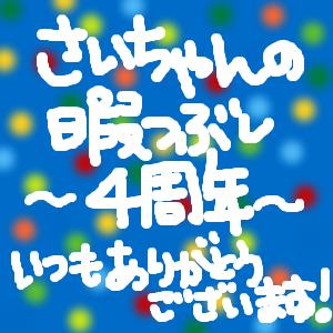 Cocolog_oekaki_2009_11_22_11_55